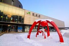 Hakodate station Arkivbilder