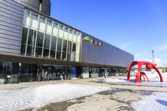 Hakodate Station Stock Images