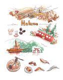 Hakone atttractions watercolor illustration. Hot spring ropeway, Royalty Free Stock Images