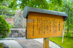 HAKONE, GIAPPONE - 2 LUGLIO 2017: Segno informativo situato in un parco vicino di Gion District, a Kyoto Fotografia Stock