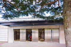 HAKONE, JAPÓN - 5 DE NOVIEMBRE DE 2017: Vista del edificio en el ferrocarril Copie el espacio para el texto imagen de archivo