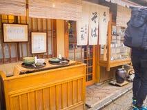 HAKONE JAPAN - JULI 02, 2017: Blandad mat tjänade som över ett trämagasin på det fria i Kyoto Arkivbilder
