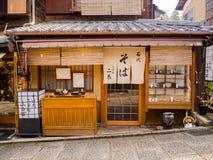 HAKONE JAPAN - JULI 02, 2017: Blandad mat tjänade som över ett trämagasin på det fria i Kyoto Royaltyfria Foton