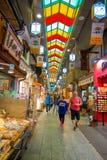 HAKONE JAPAN - JULI 02, 2017: Den torra fisken i Teramachi, är en inomhus shoppinggata som lokaliseras i mitten av den Kyoto stad Royaltyfri Bild
