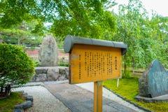 HAKONE JAPAN - JULI 02, 2017: Informativt tecken som nära lokaliseras i en parkera av Gion District, i Kyoto Arkivfoto