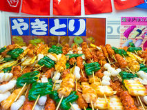 HAKONE, JAPAN - JULY 02, 2017: Plastic food toys in Teramachi, is an indoor shopping street located in the center of. Kyoto city in Japan royalty free stock photography