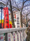 HAKONE JAPONIA, LIPIEC, - 02, 2017: Japanesse listy w pouczającej rada z pięknego widoku czereśniowymi okwitnięciami behind, Obraz Royalty Free