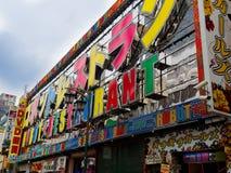 HAKONE JAPONIA, LIPIEC, - 02, 2017: Kolorowy znak lokalizować w Shinjuku okręgu Tokio robot restauracja, Japonia Tokio jest Obraz Royalty Free
