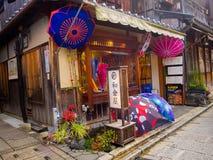 HAKONE JAPONIA, LIPIEC, - 02, 2017: Starzy domy lokalizować w miasteczku Kyoto Obrazy Stock