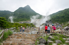 Hakone Royalty Free Stock Image