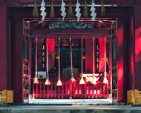 Hakone Shrine Stock Photography
