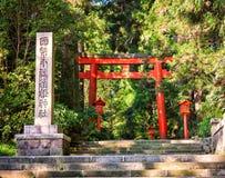 Hakone Shrine Stock Images