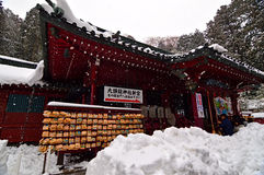 Hakone Shrine Stock Images