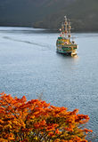 Hakone Sightseeing Cruise Royalty Free Stock Image