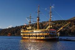 Hakone Sightseeing Cruise Royalty Free Stock Images