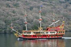 Hakone Sightseeing Ship Stock Image