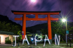 Hakone Torii Gate Stock Images