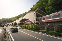 Hakone--Yumotostation Lizenzfreie Stockfotografie