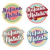 Hakuna διανυσματική απεικόνιση τυπογραφίας matata συρμένη χέρι διανυσματική απεικόνιση