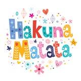 Hakuna Matata Lizenzfreies Stockbild
