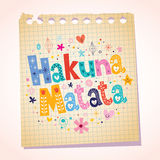 Hakuna Matata phrase Royalty Free Stock Images