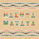 Hakuna Matata Poster Royalty Free Stock Image