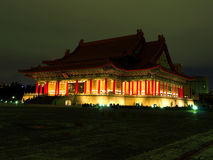 Hal conmemorativo de Chiang Kai-shek foto de archivo