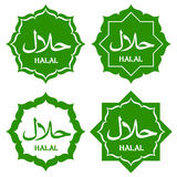 Halal产品被确认的密封 免版税图库摄影