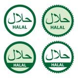 Halal食物 免版税库存照片