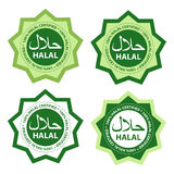 Halal食物 免版税图库摄影