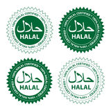 Halal食物 免版税库存图片