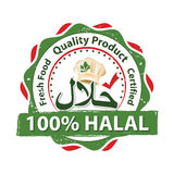 100% Halal Certified, Fresh food - printable stamp / label. Halal - Fresh food, quality product, certified - printable label / stamp for food industry Stock Photos