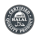 100% Halal, Certified, Quality product stamp / label Royalty Free Stock Photo