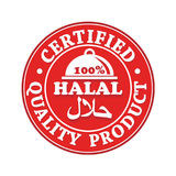 100% Halal, Certified, Quality product stamp / label. 100% Halal, Certified, Quality product - printable stamp for food industry restaurants, pubs. Print colors Stock Photography