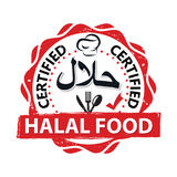 100% Halal, Certified, Quality product stamp / label. 100% Halal, Certified, Quality product - printable stamp for food industry restaurants, pubs. Print colors Stock Image