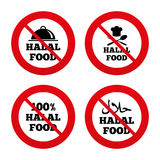 Halal food icons. Natural meal symbol. No, Ban or Stop signs. Halal food icons. 100% natural meal symbols. Chef hat with spoon and fork sign. Natural muslims Stock Images