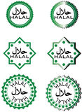 Halal food label Stock Images