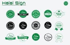 Halal food labels  set Stock Photos