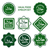 Halal food labels set Royalty Free Stock Image