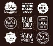 Halal food labels vector set. Badges design. Stock Photography