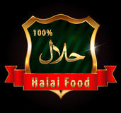 100 % halal food Product Label sheild Stock Photography