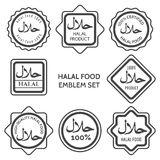 Halal food product labels Royalty Free Stock Photography