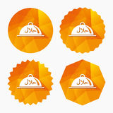 Halal food product sign icon. Natural food. Stock Photo
