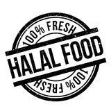 Halal food stamp Royalty Free Stock Photos