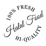 Halal food stamp Royalty Free Stock Image
