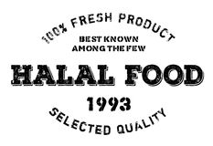 Halal food stamp Royalty Free Stock Photography