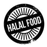 Halal food stamp Stock Photography