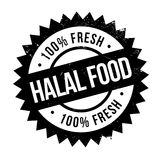 Halal food stamp Royalty Free Stock Photo