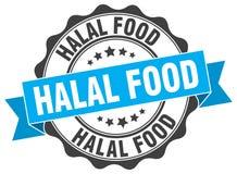 Halal food stamp Stock Images