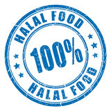 Halal food vector stamp Royalty Free Stock Images